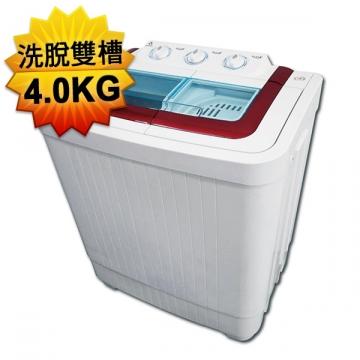ZANWA晶華 4.0KG節能雙槽洗滌機/雙槽洗衣機 ZW-40S