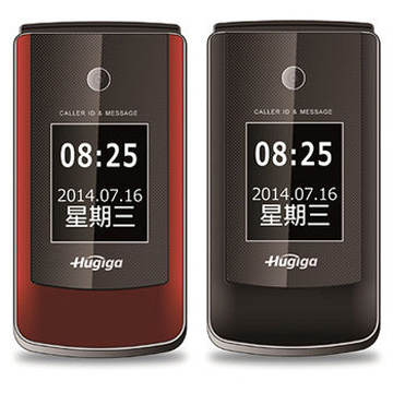 Hugiga HGW980+ 3G翻蓋功能機-紅