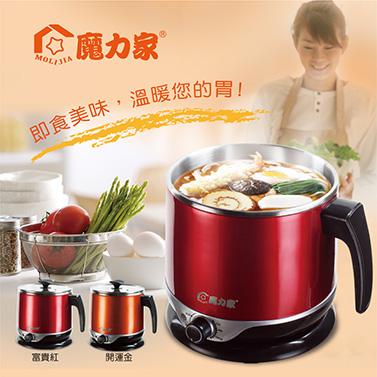 【魔力家】即食行熱-雙層隔熱防燙快煮美食鍋2.2L-富貴紅