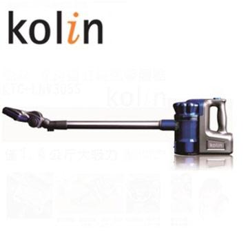 歌林手持直立旋風吸塵器 KTC-LNV305S