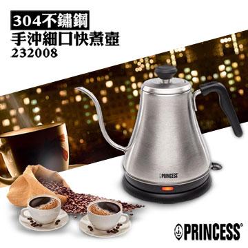 【荷蘭公主PRINCESS】不鏽鋼手沖細口快煮壺 232008