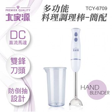 大家源 多功能料裡調理棒(簡配)TCY-6709