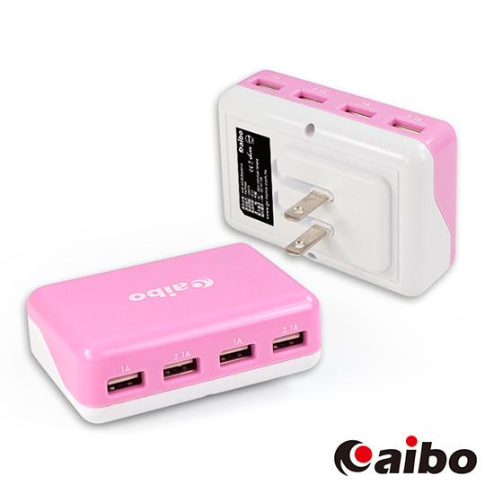 aibo AC 轉 USB 4PORT 方塊充電器 6000mA - 粉白