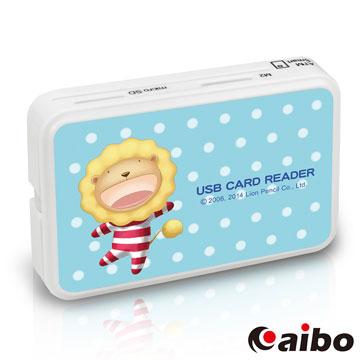 【奶油獅】高速多合一晶片讀卡機(ATM+記憶卡+HUB)-插畫