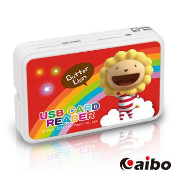 【奶油獅】高速多合一晶片讀卡機(ATM+記憶卡+HUB)-彩虹