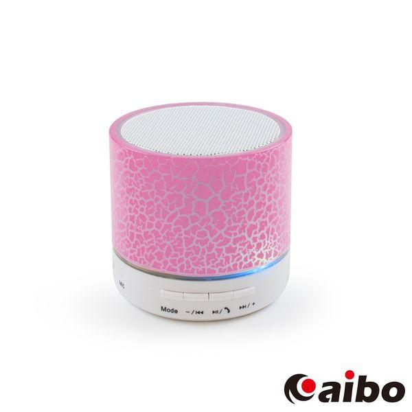 aibo iColor 背光裂紋 立體聲迷你藍牙喇叭(可插卡/隨身碟)-粉紅