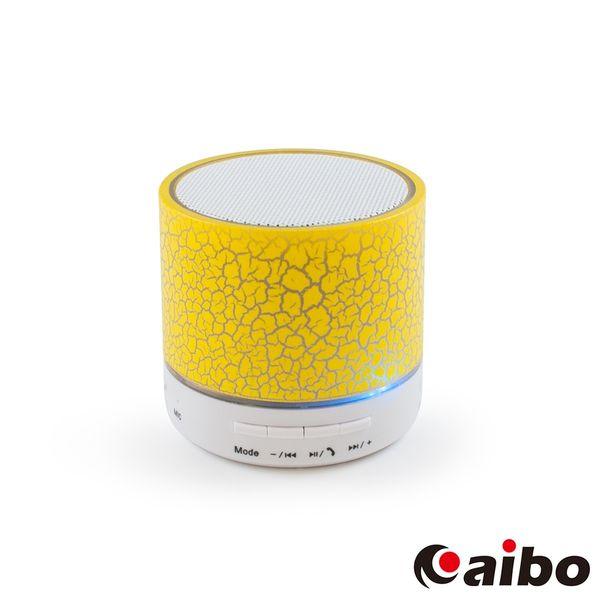 aibo iColor 背光裂紋 立體聲迷你藍牙喇叭(可插卡/隨身碟)-黃色