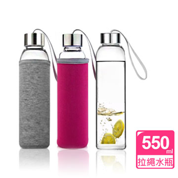 Conalife-冷熱兩用玻璃水瓶550ml-<粉+灰>