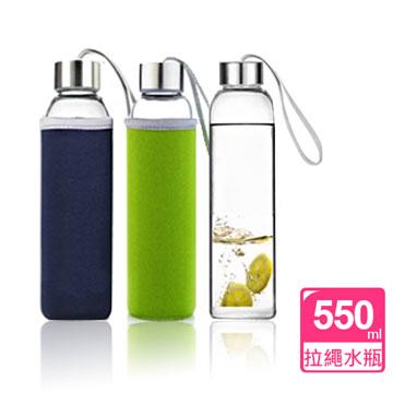 Conalife-冷熱兩用玻璃水瓶550ml-<綠+藍>
