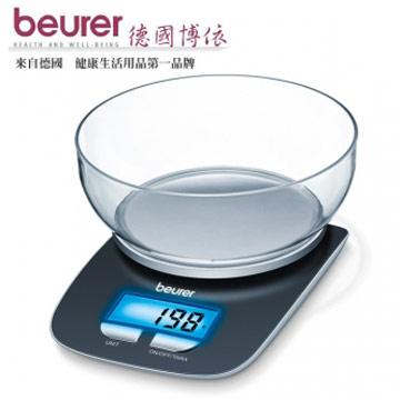 德國博依beurer-飲食料理電子秤KS25