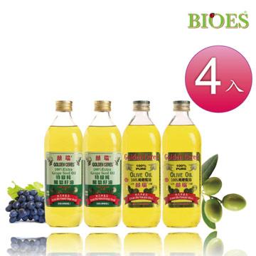 【囍瑞BIOES】冷壓特級葡萄籽油x2+冷壓純級橄欖油x2