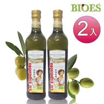 【囍瑞BIOES】萊瑞有機初榨冷壓橄欖油(750ml - 2入)