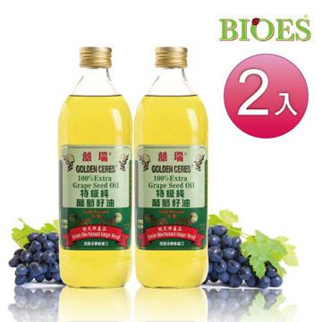 【囍瑞BIOES】冷壓特級葡萄籽油 1L (2入)
