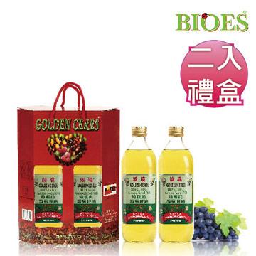 【囍瑞BIOES】冷壓特級葡萄籽油伴手禮(禮盒裝)