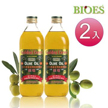 【囍瑞BIOES】冷壓特級橄欖油 1L (2入)