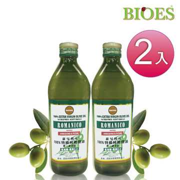 【囍瑞BIOES】蘿曼利可冷壓特級雙果橄欖油(2入)