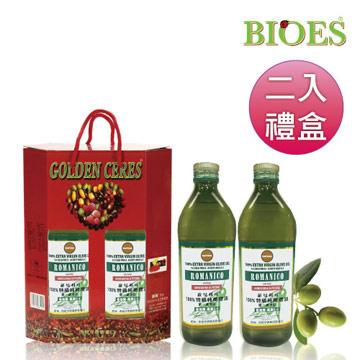 【囍瑞BIOES】蘿曼利可冷壓特級雙果橄欖油伴手禮(禮盒裝)