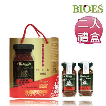 【囍瑞BIOES】BIO-GREEN阿拉比卡即溶有機咖啡禮盒