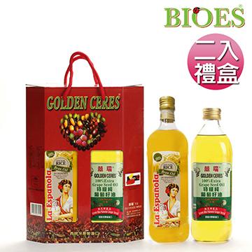 【囍瑞 BIOES】冷壓特級葡萄籽油 + 100%玄米油禮盒(1000ml - 禮盒裝2入)