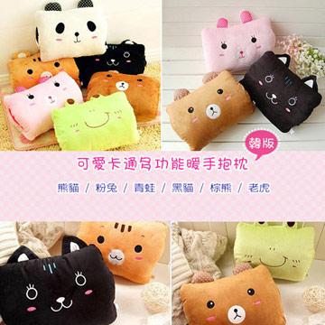 韓版可愛卡通多功能暖手抱枕-黑貓