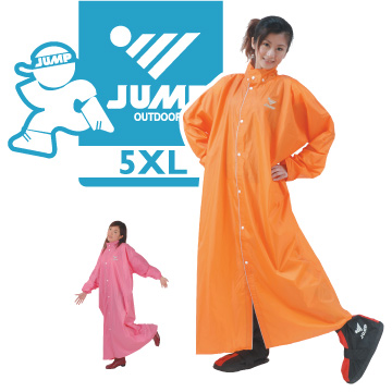 【JUMP】前開素色連身休閒風雨衣(5XL)