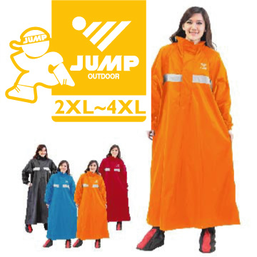 【JUMP】太空套頭式/夜光/反光/連身休閒風雨衣(2XL~4XL)