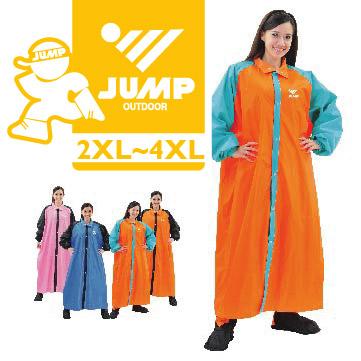 【JUMP】配色前開連身休閒風雨衣(2XL~4XL)