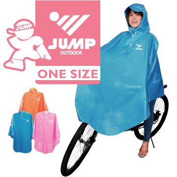 【JUMP】自行車/腳踏車 太空斗篷式反光休閒雨衣