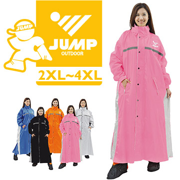 【JUMP】飄美/側開/前開連身休閒風雨衣(2XL~4XL)
