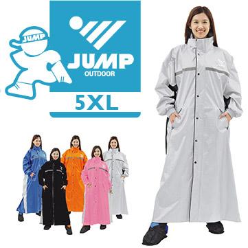 【JUMP】飄美/側開/前開連身休閒風雨衣(5XL)