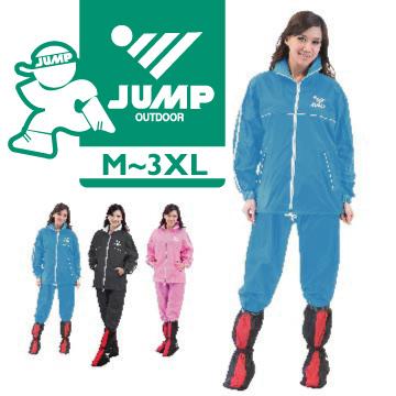 【JUMP】挺麗I代套裝休閒風雨衣(M~3XL)