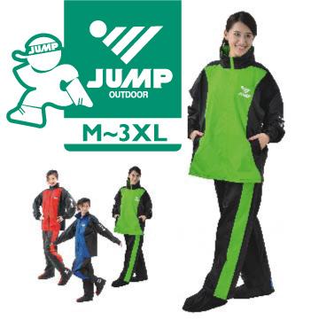 【JUMP】挺酷套裝休閒風雨衣(黑綠 M~3XL)