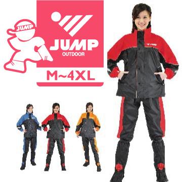 【JUMP】TV2套裝休閒風雨衣(紅黑 M~4XL)