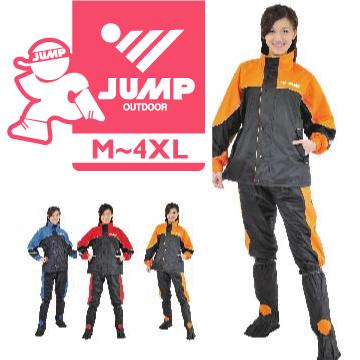 【JUMP】TV2套裝休閒風雨衣(橘黑 M~4XL)