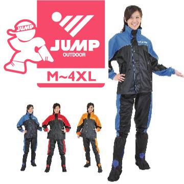 【JUMP】TV2套裝休閒風雨衣(藍黑 M~4XL)