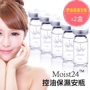 【Fenes妃倪思】控油保濕 安瓶組(3mlx5入)-2入裝