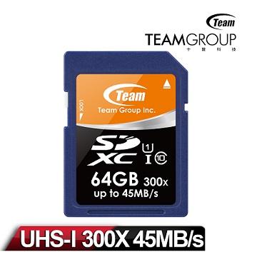 十銓 64GB SDXC 高速 UHS-1 記憶卡