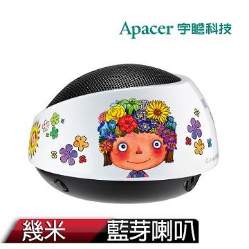 Apacer宇瞻 x幾米限量聯名款 NFC無線藍牙喇叭