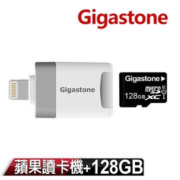 Gigastone MicroSD Apple讀卡機 CR-8600 (內含128G記憶卡)