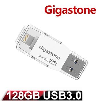 Gigastone USB 3.0 128G Apple隨身碟 IF-6600