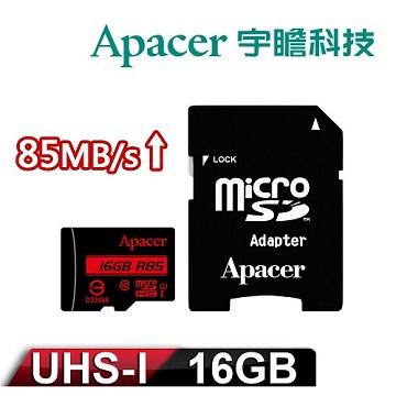 Apacer宇瞻 16GB MicroSDHC UHS-I Class10 記憶卡 (附轉卡)