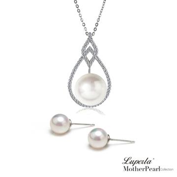 大東山珠寶 南洋貝寶珠項鍊耳環璀璨套組 率性美麗
