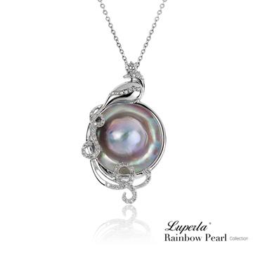 大東山珠寶 頂級彩虹珍珠晶璨寶石項鍊胸墜 迷醉風華
