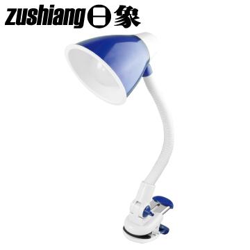 日象全方位護眼夾燈(白光)ZOEL-C1104WD