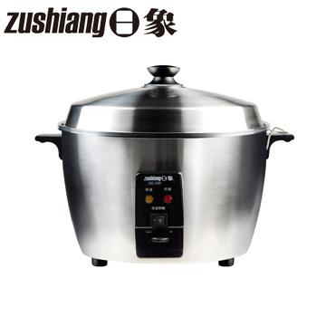 日象中華全不鏽鋼養生電鍋(15人份)ZOR-1559S銀色