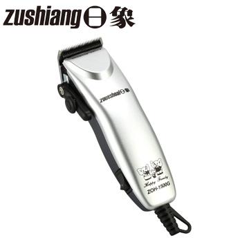 日象插電式有線寵物電動剪毛器ZOH-1500G