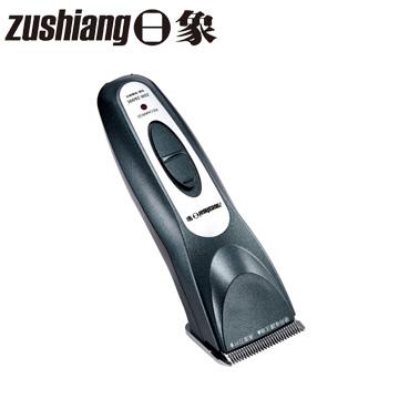日象黑鑽電動理髮器充插有線/無線兩用ZOH-2600C