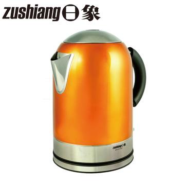 日象水漾澄緻快煮壺 1.7L(ZOI-4171SO)